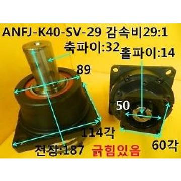 Sumitomo, Used / ANFJ-K40-SV-29 / Reducer, reduction ratio 29:1, 1pcs